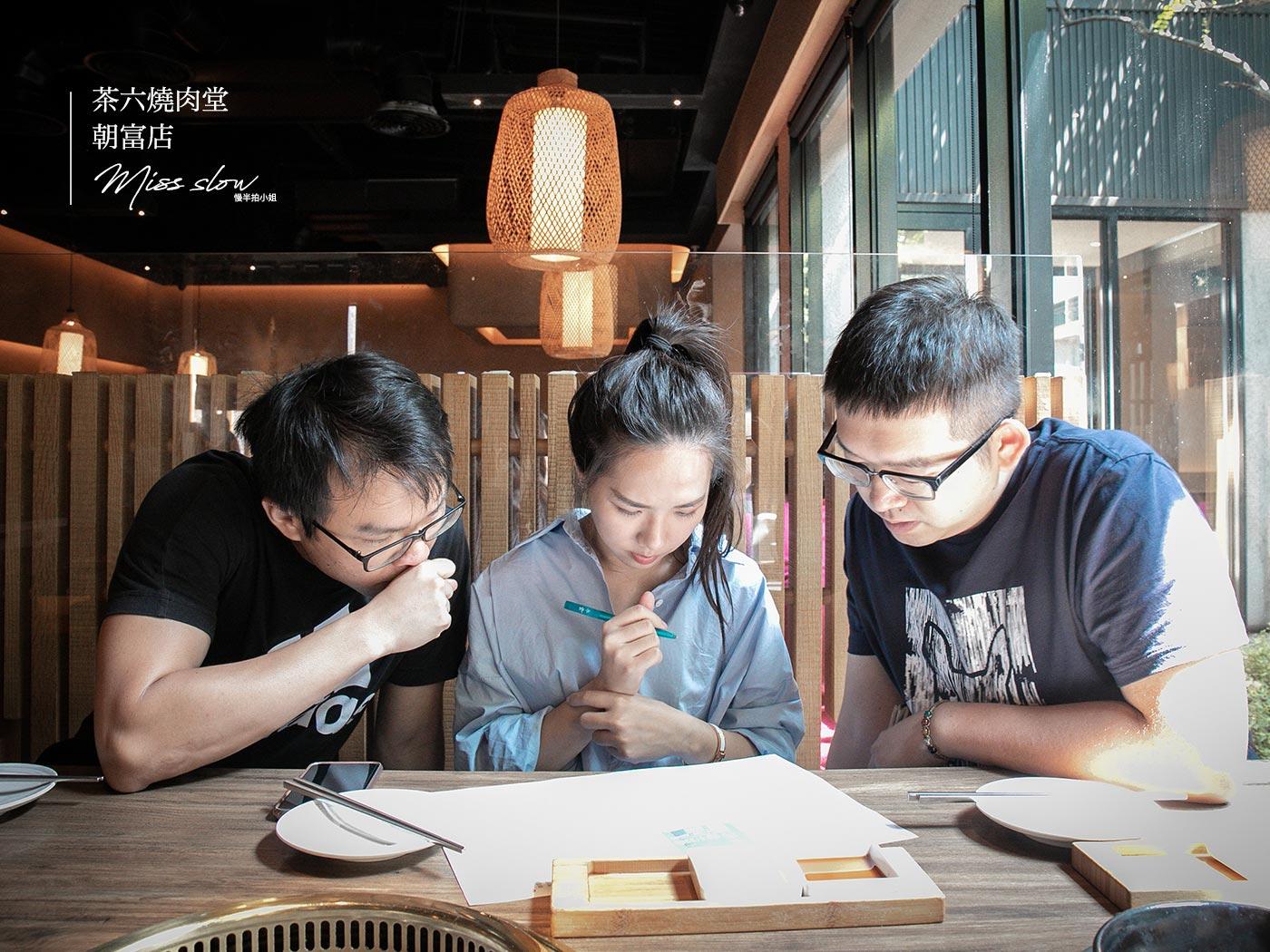茶六燒肉堂朝富店 6人座桌面看菜單