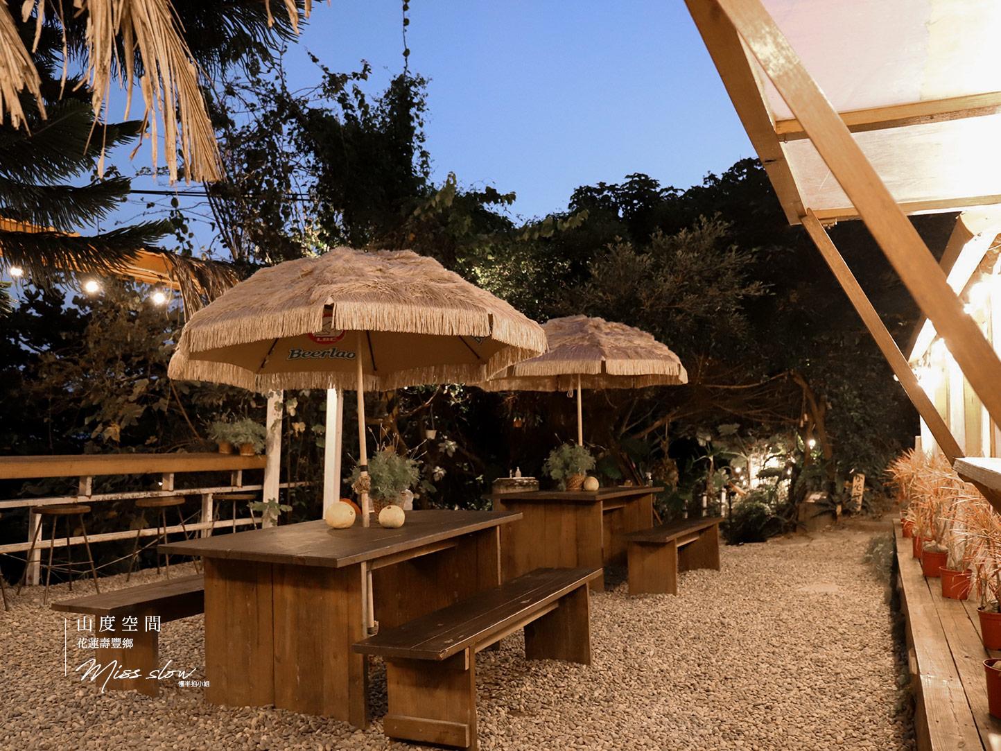 花蓮山度空間-椅子飲食區