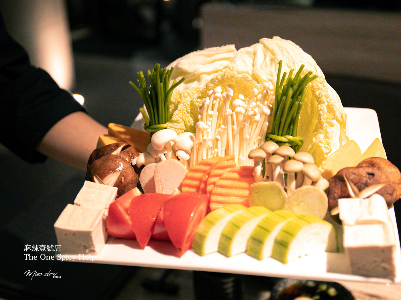 麻辣一號店店火鍋菜盤