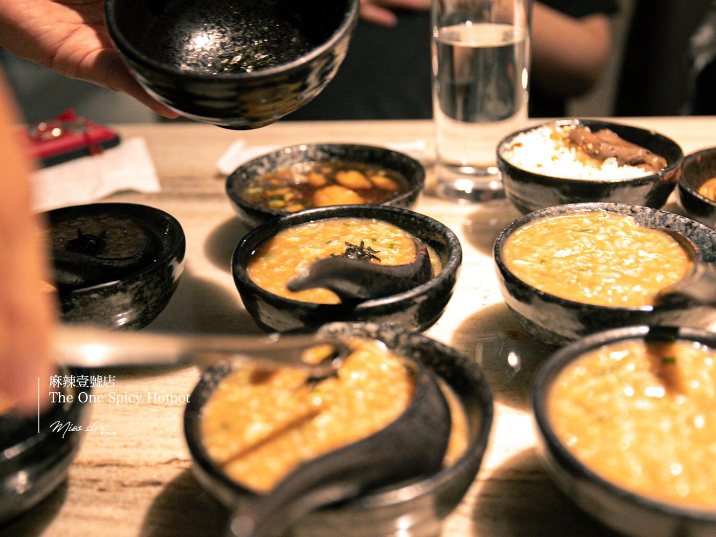 麻辣一號店湯底-海鮮煮粥分碗
