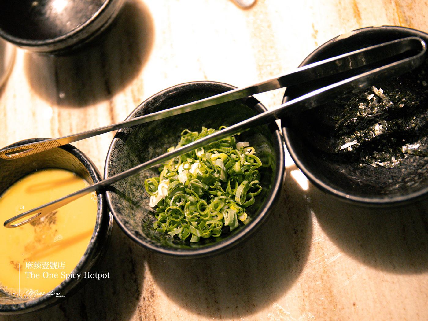 麻辣一號店湯底-煮粥配料