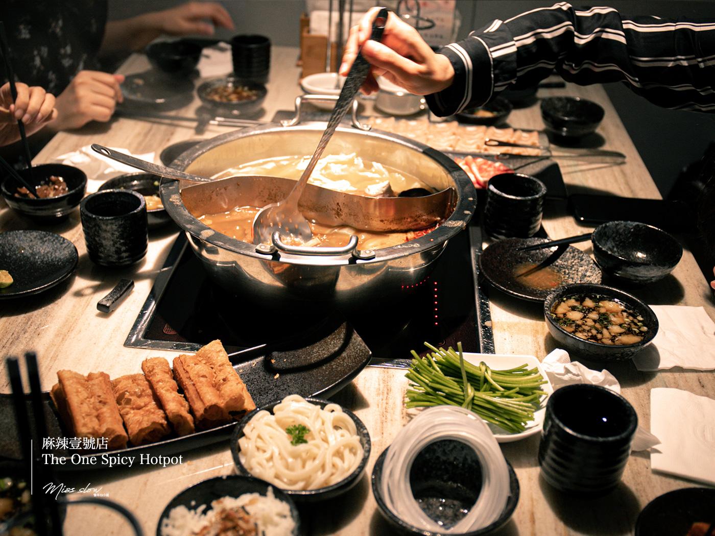 麻辣一號店湯底-用餐吃飯畫面