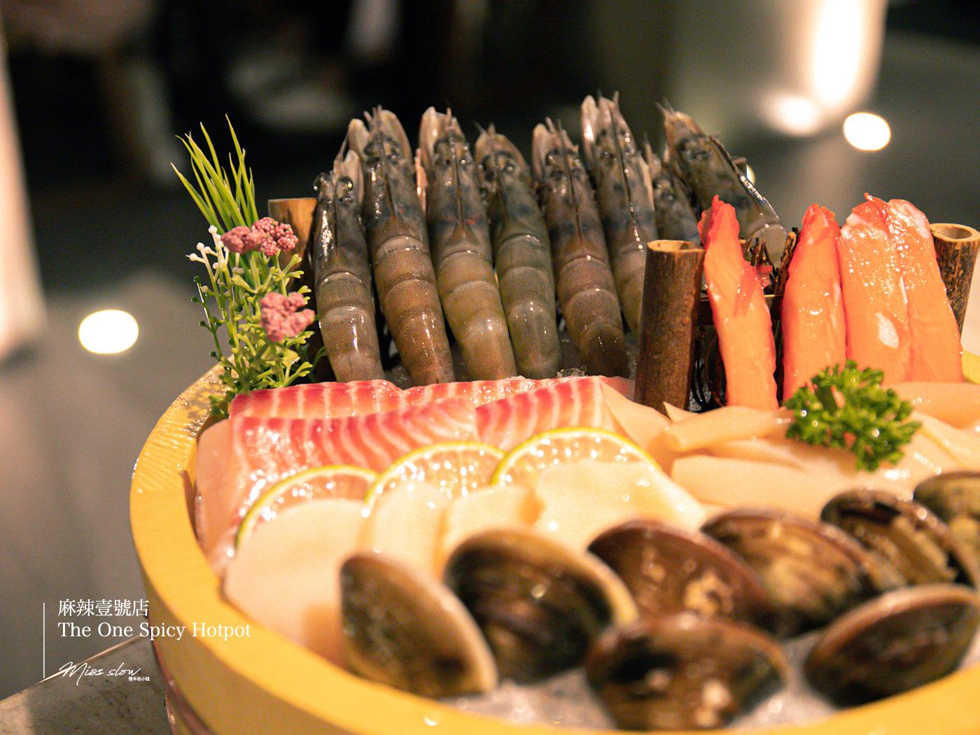 麻辣一號店湯底-綜合海鮮盤