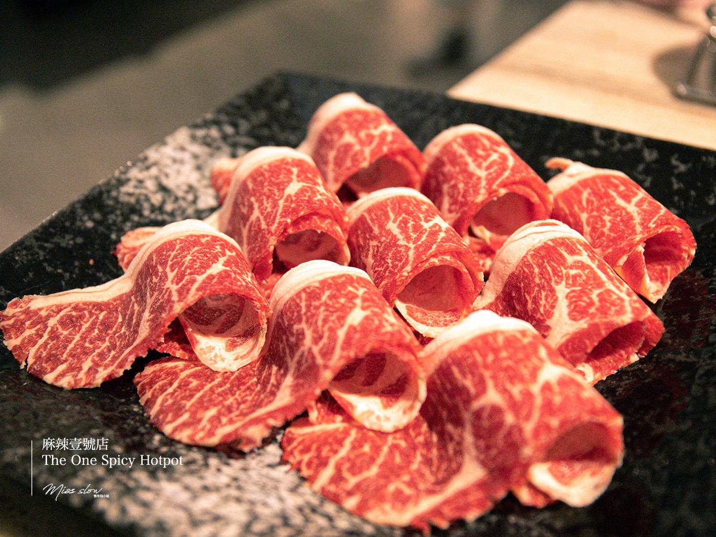 麻辣一號店湯底-翼板牛肉