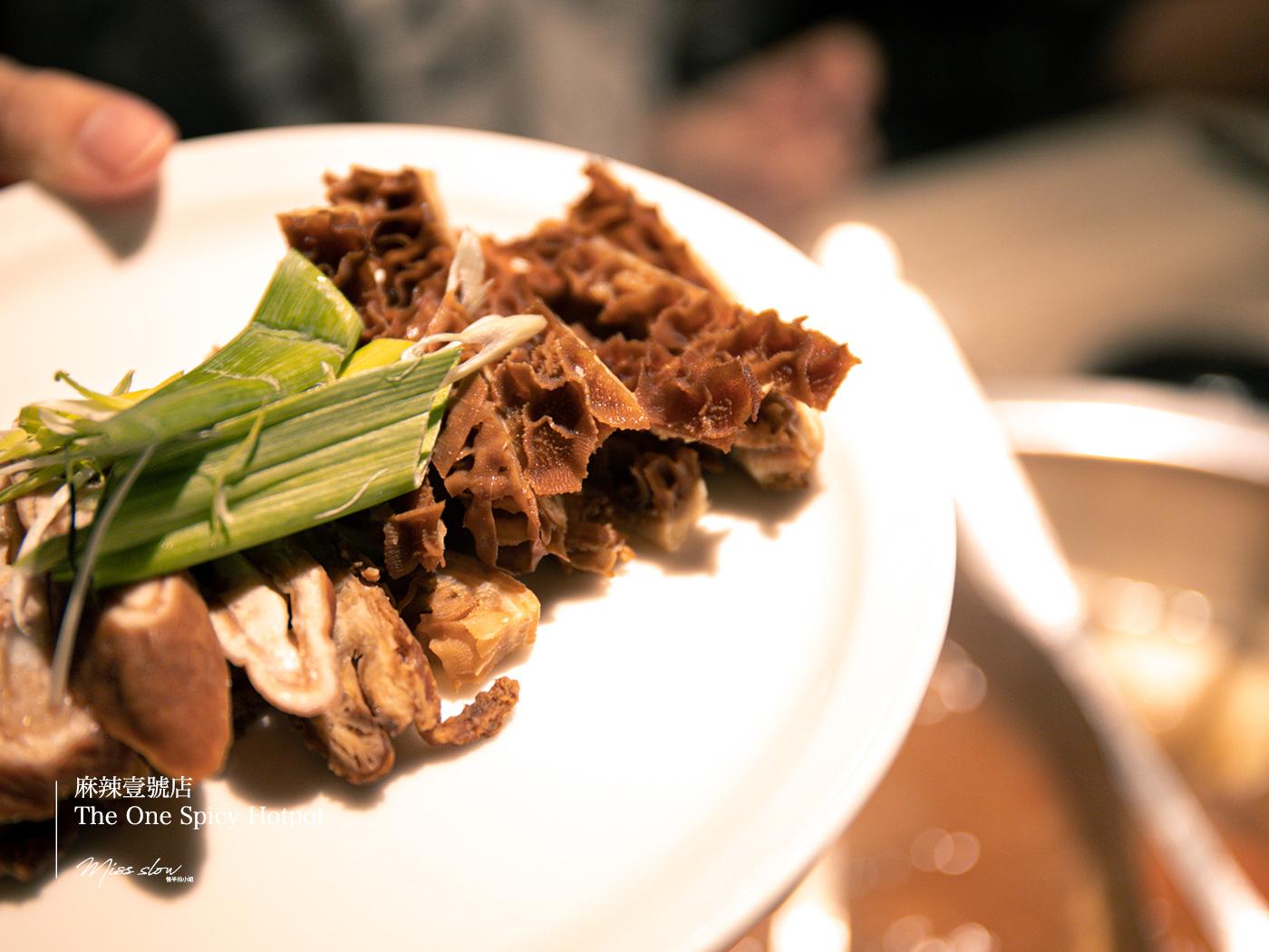 麻辣一號店湯底-蜂巢牛肚滷大腸