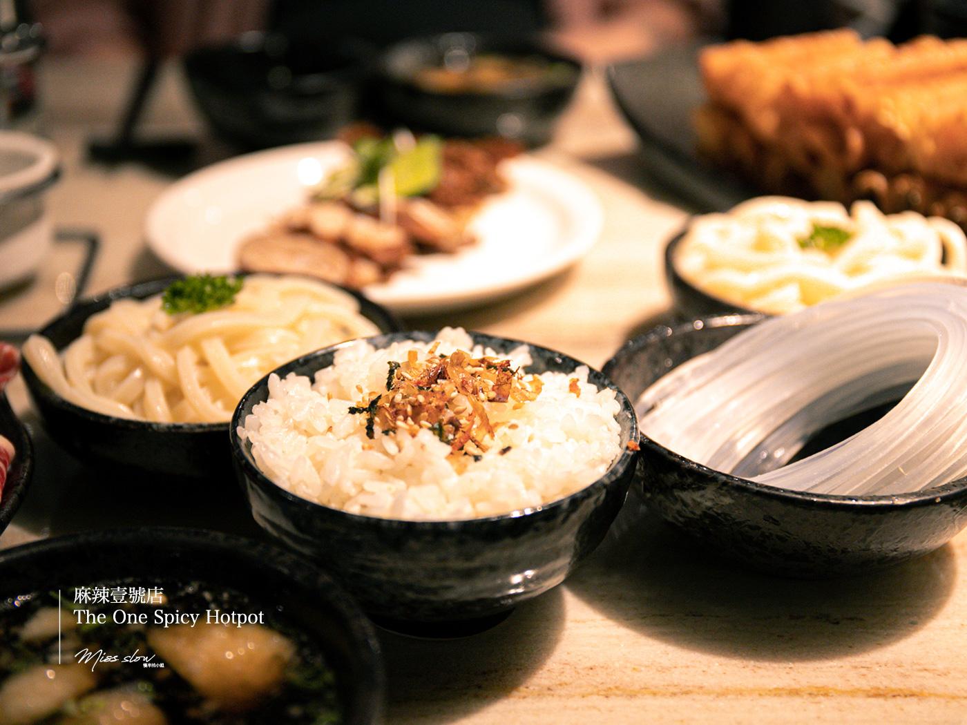 麻辣一號店湯底-越光米飯