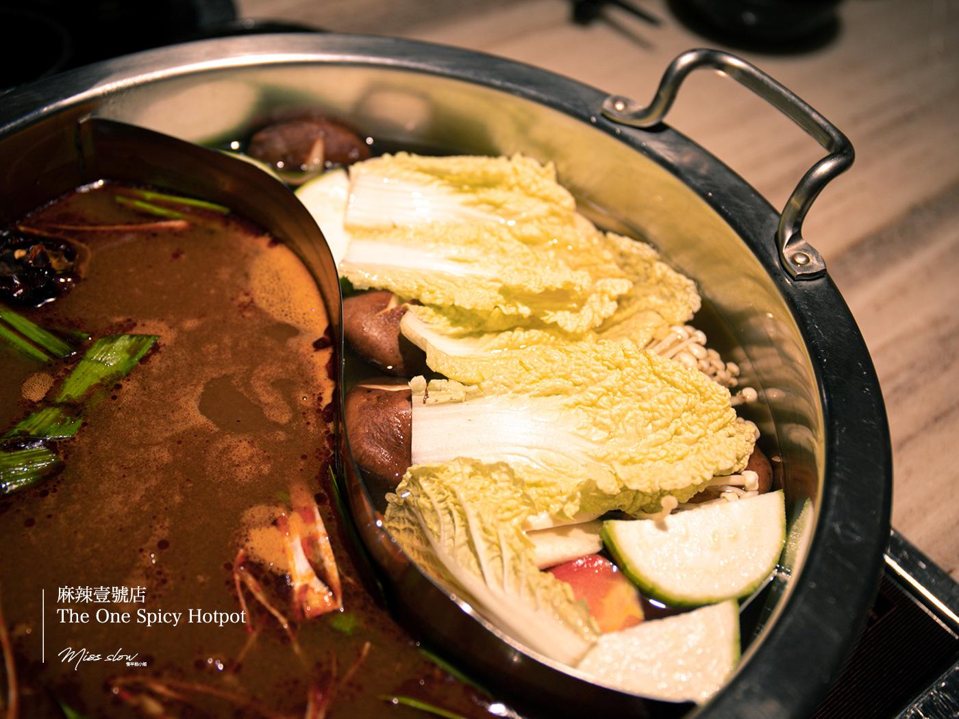 麻辣一號店-季節蔬菜菇盤下鍋