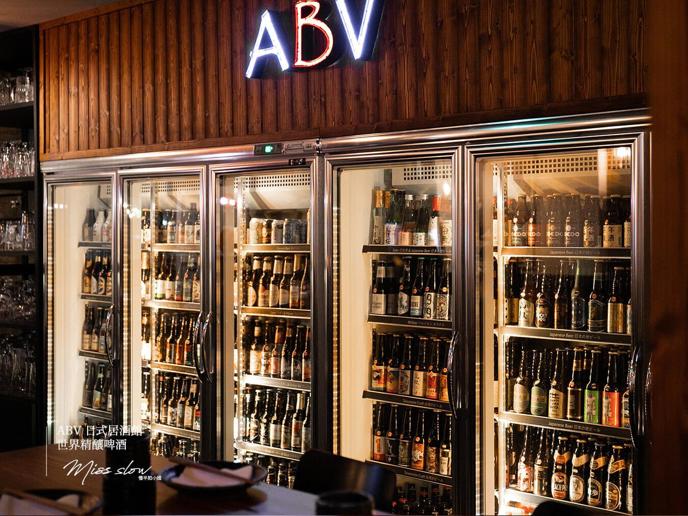 ABV日式居酒館_啤酒櫃