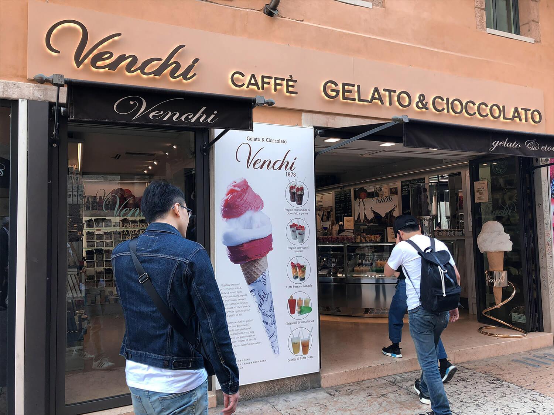 Venchi gelato義大利冰淇淋venora分店