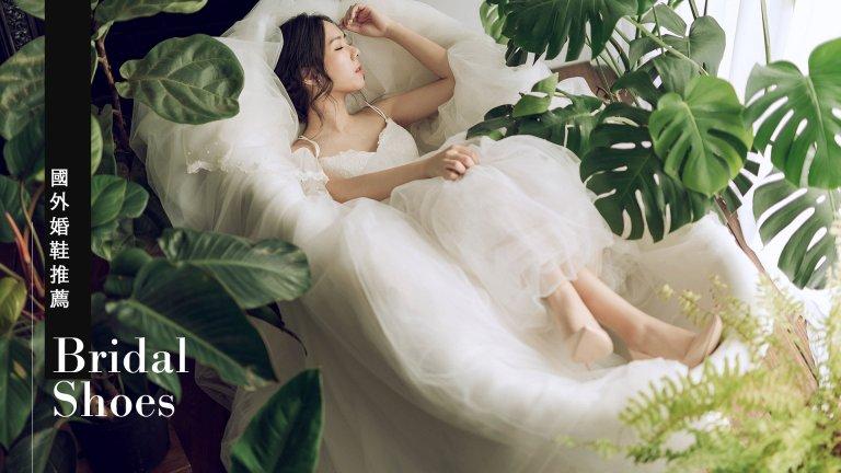 婚鞋推薦品牌除了JIMMYCHOO還有哪些?好萊屋紅毯御用的質感婚鞋,全球可運送!