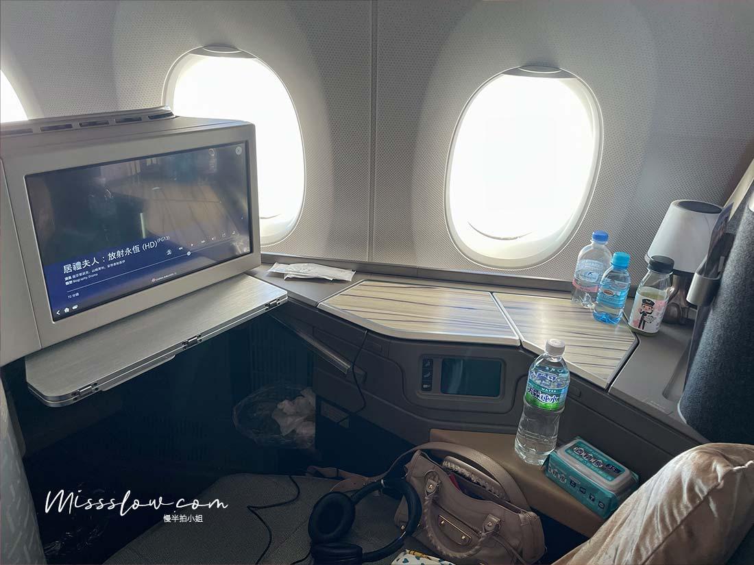 華航A350商務艙直飛倫敦,疫情內的飛行日誌商務艙體驗