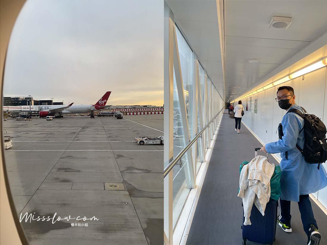 華航A350商務艙直飛倫敦,疫情內的飛行日誌,抵達倫敦希斯洛機場