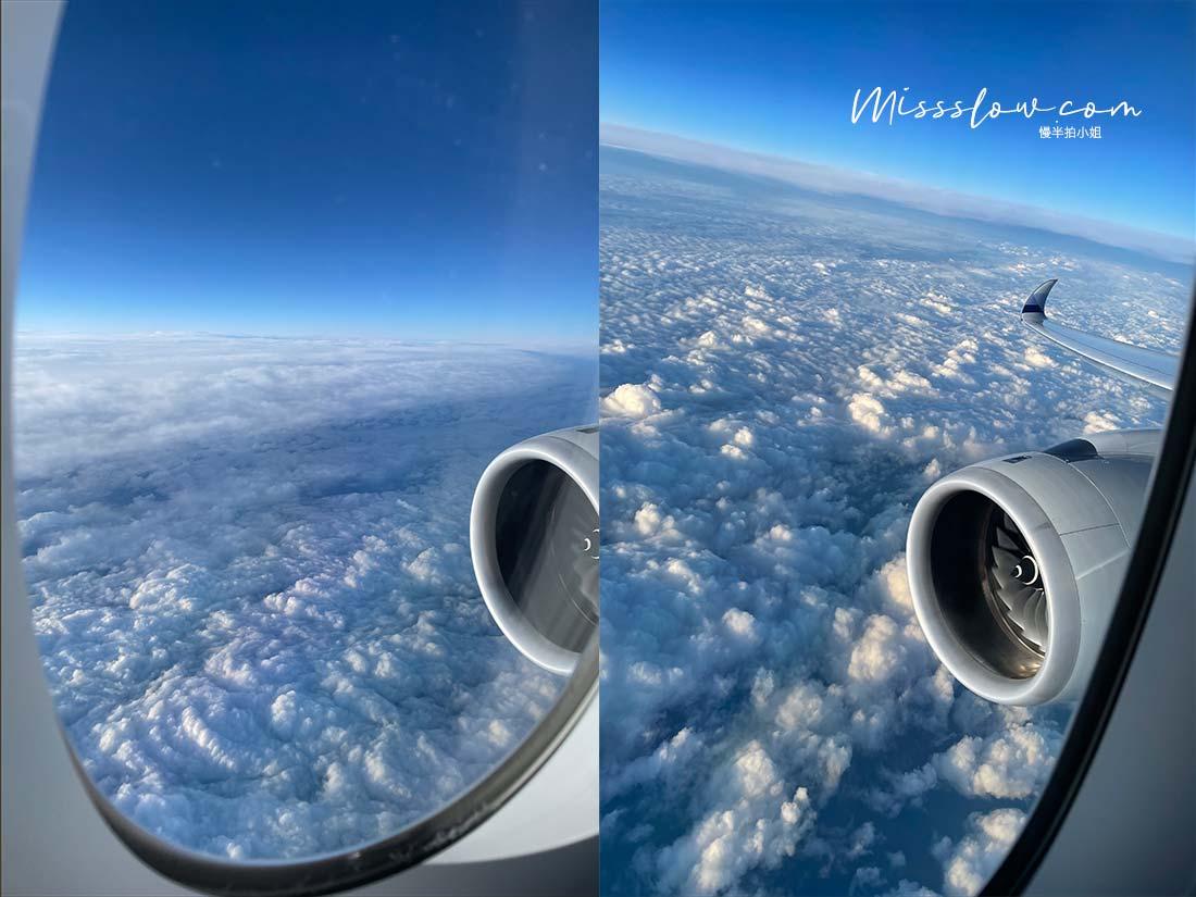 華航A350商務艙直飛倫敦,疫情內的飛行日誌,飛機窗外