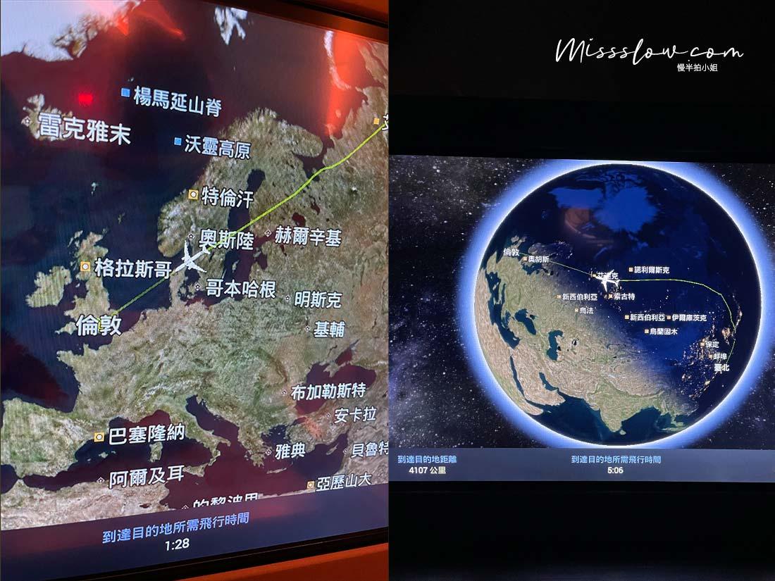華航直飛倫敦,A350商務艙,疫情內的飛行日誌,飛行地圖