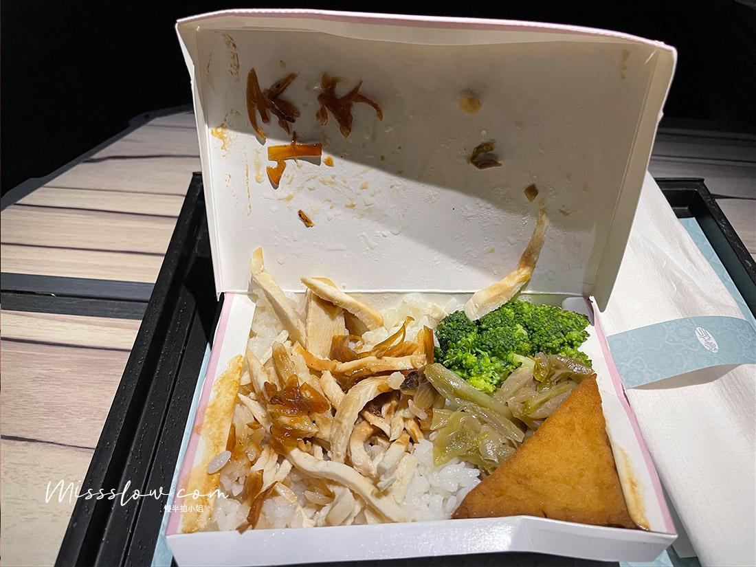 華航直飛倫敦,搭乘A350商務艙,疫情內的飛行日誌-商務艙晚餐雞絲飯