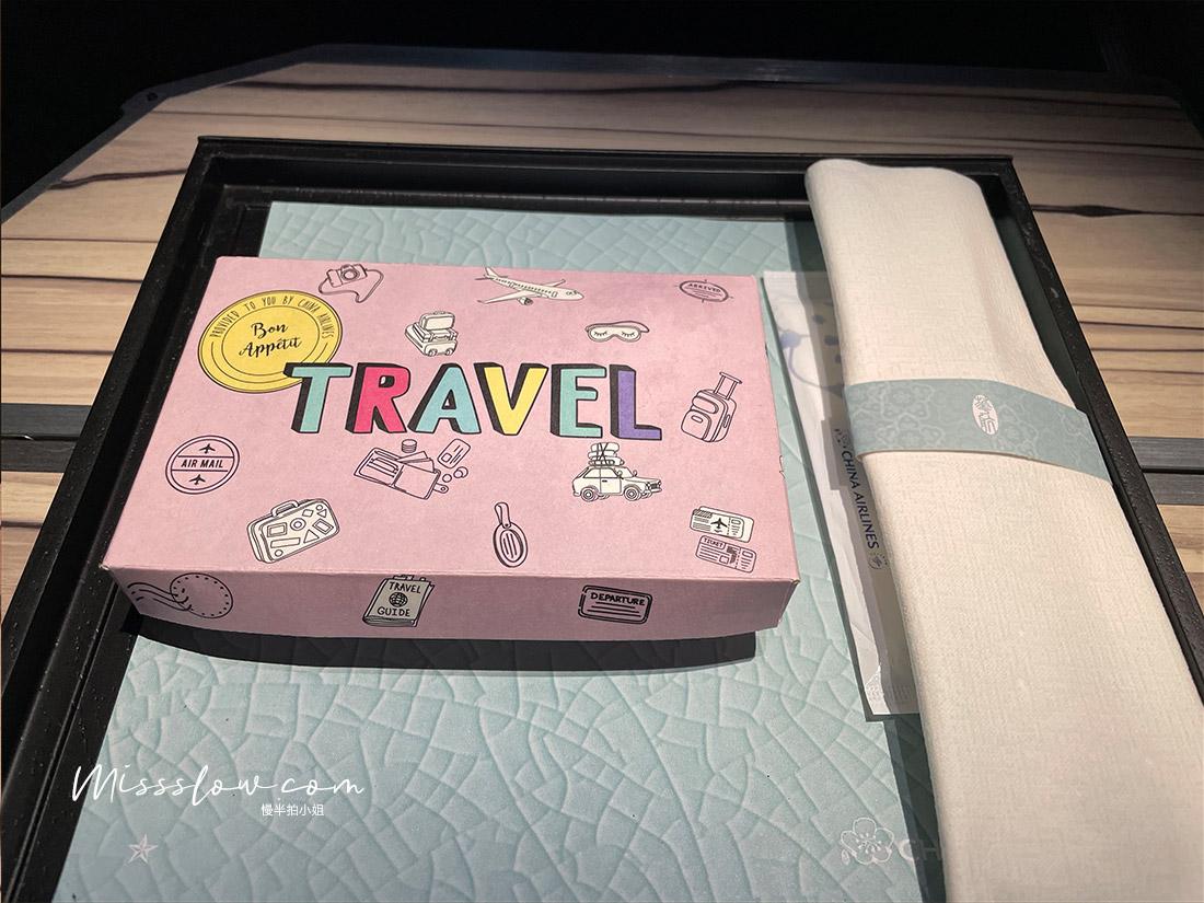 華航直飛倫敦,搭乘A350商務艙,疫情內的飛行日誌-商務艙晚餐