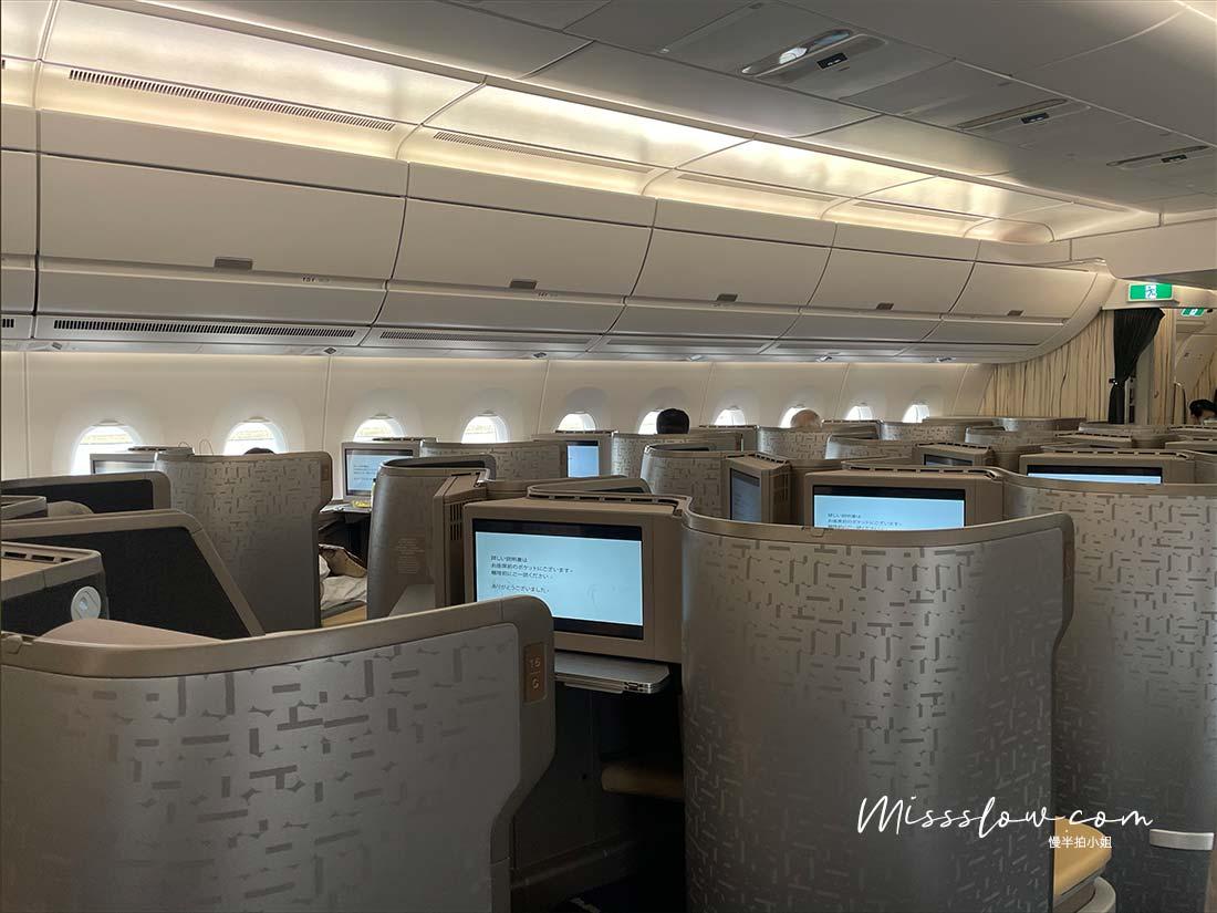 華航A350商務艙直飛倫敦,疫情內的飛行日誌-商務艙環境