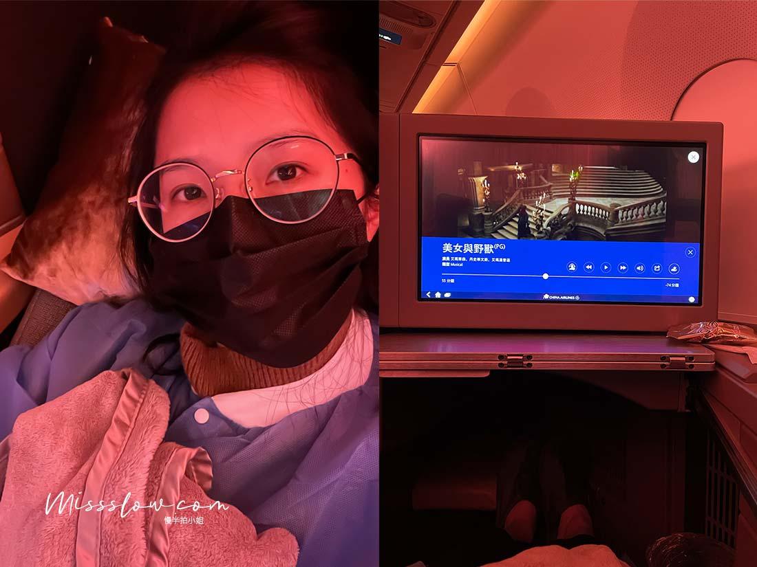 華航A350商務艙直飛倫敦,疫情內的飛行日誌-商務艙體驗