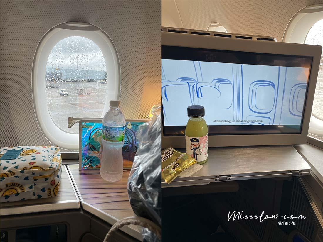 華航A350商務艙直飛倫敦,疫情內的飛行日誌-登機