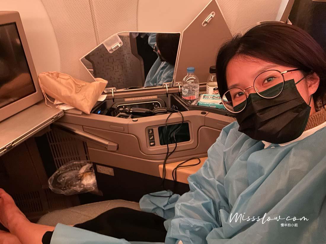 華航A350商務艙直飛倫敦,疫情內的飛行日誌