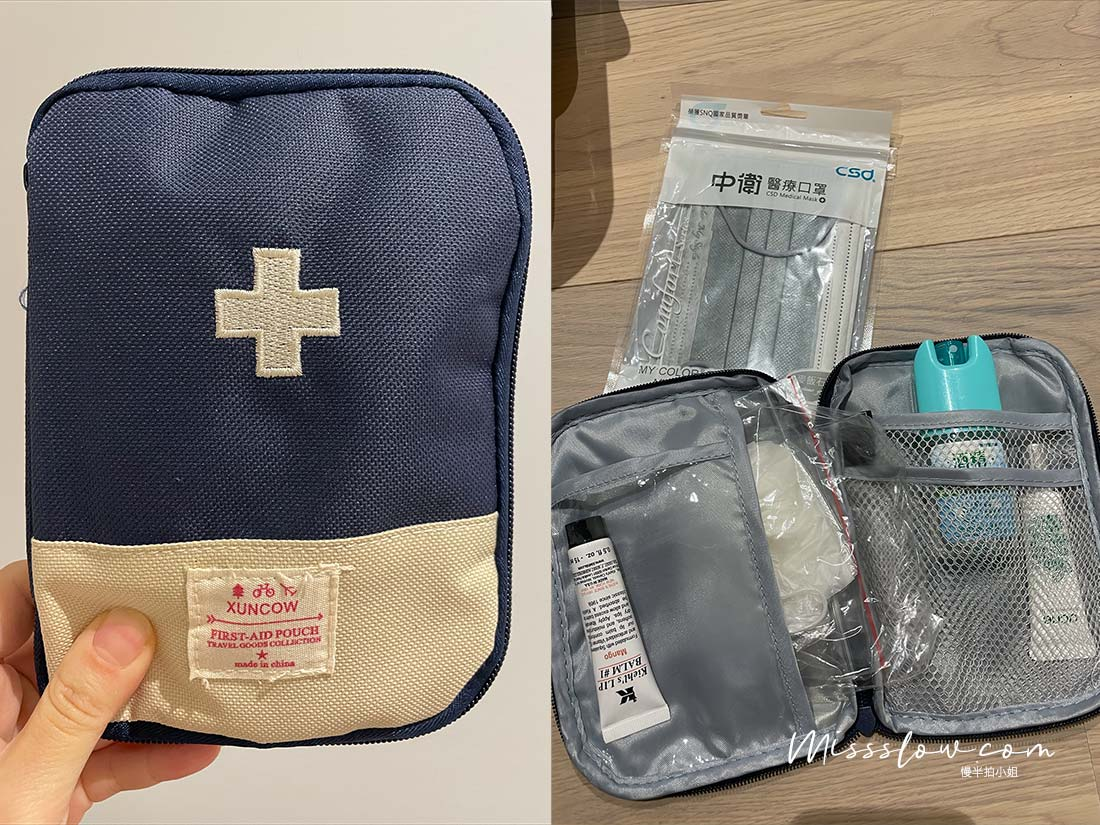 華航A350直飛倫敦,疫情內的飛行日誌-防疫包