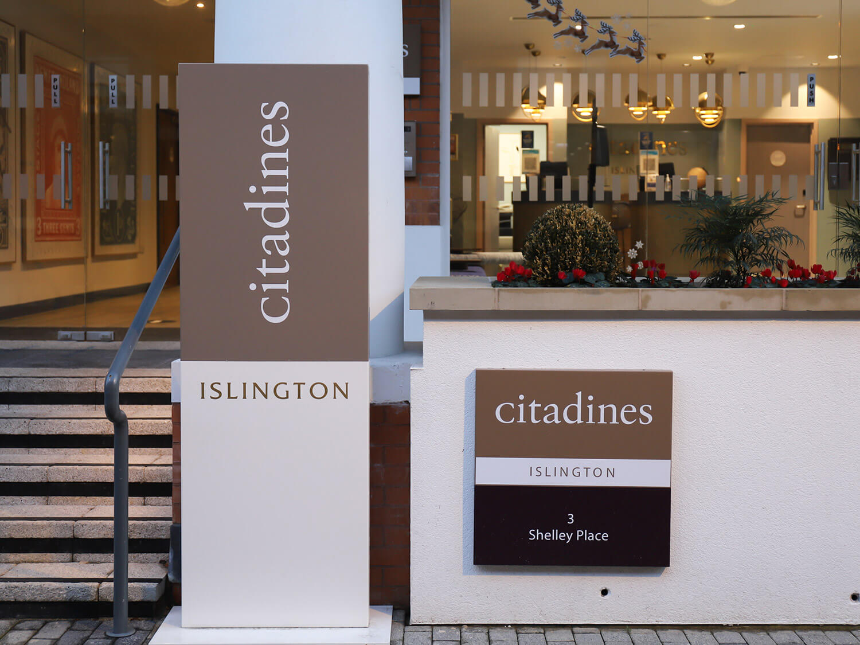 倫敦公寓式酒店好在哪?citadines islington hotel 門口