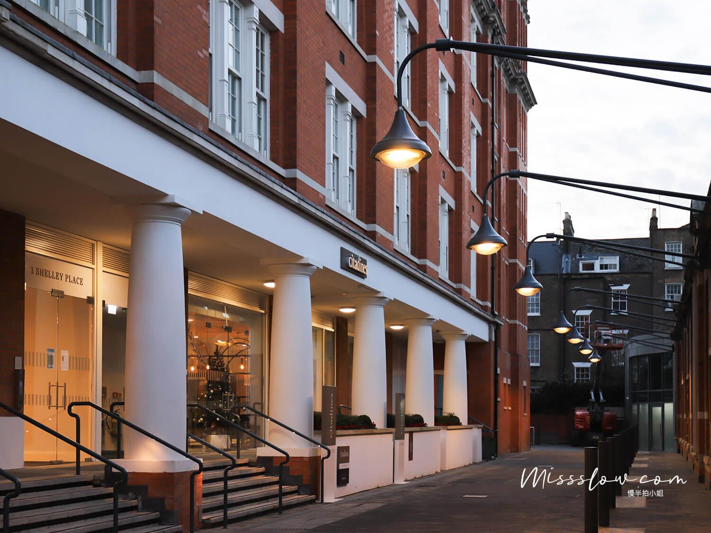 倫敦公寓式酒店好在哪?citadines islington hotel 大門口