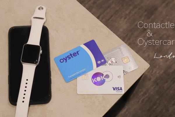 倫敦牡蠣卡、晶片感應信用卡使用攻略!地鐵和火車必備交通神卡!