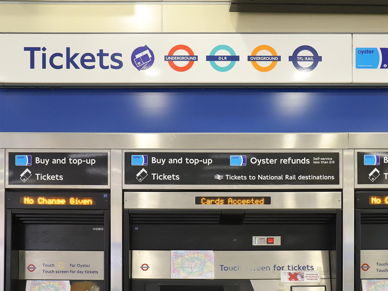牡蠣卡 如何購買、退卡和加值:火車內的自動售票機皆可做到