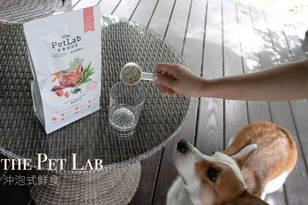 狗狗鮮食-the Pet Lab營養實驗室沖泡式鮮食,3分鐘就可吃!Milu的試吃推薦報告