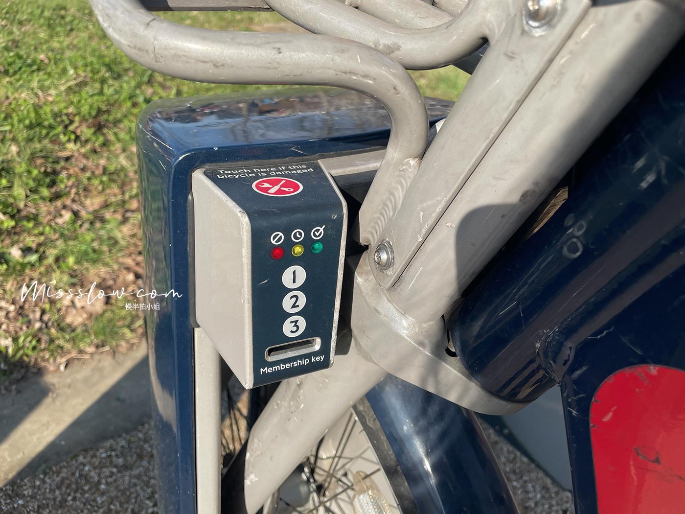 倫敦共享單車 Santander Cycle租借方式-付款完成輸入取車碼取車