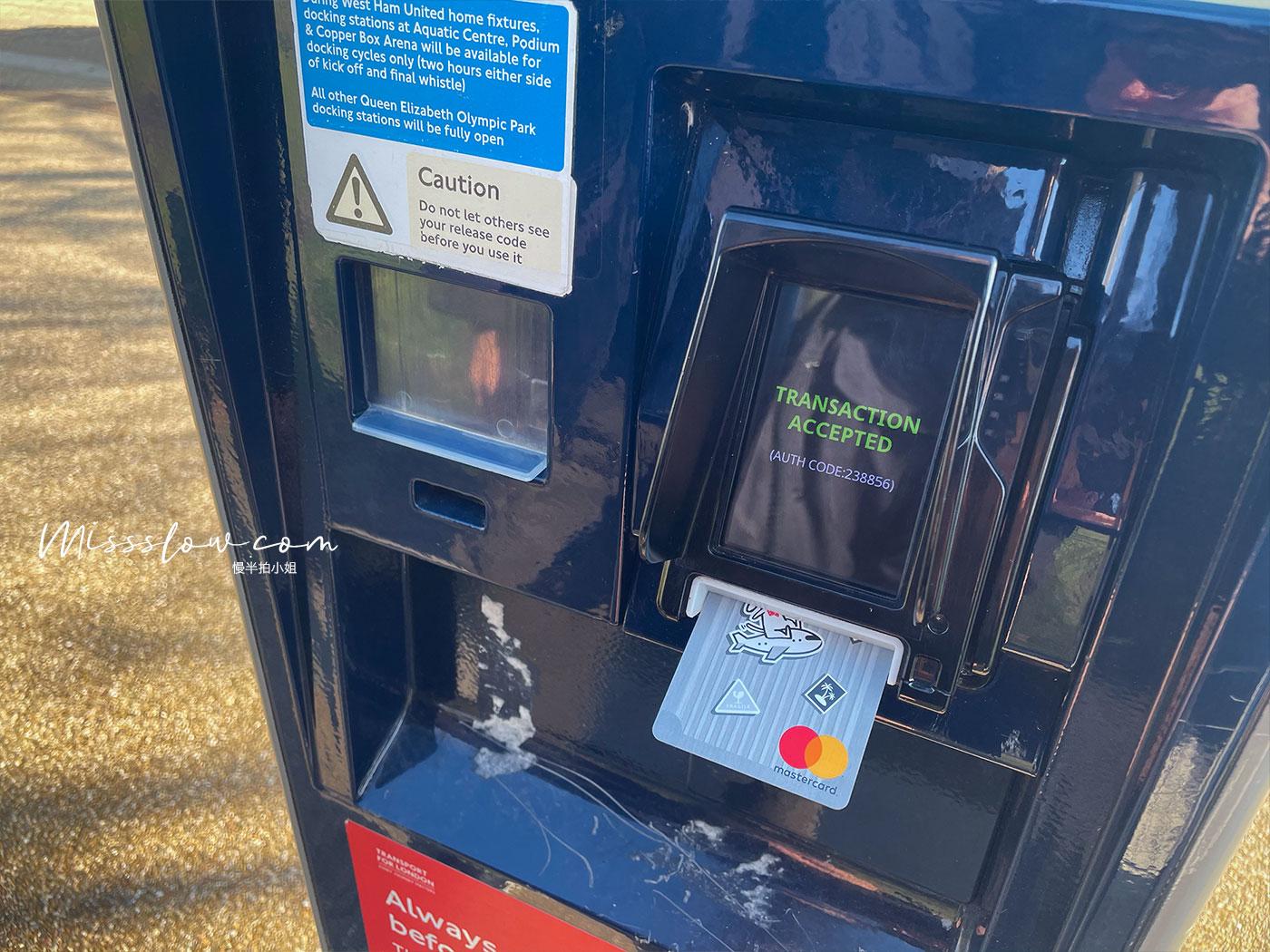 倫敦共享單車 Santander Cycle租借方式-租借機器插入晶片信用卡