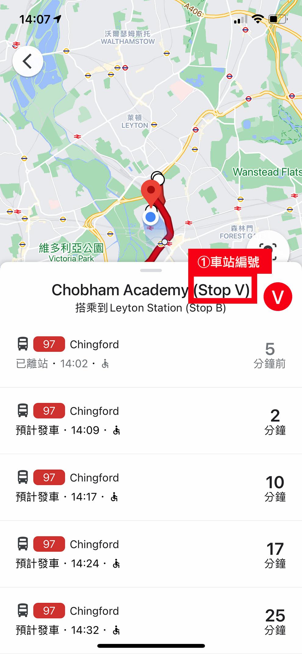 倫敦巴士 搭車攻略:Google map還是最好用的找路工具,先找到車站編號很重要!