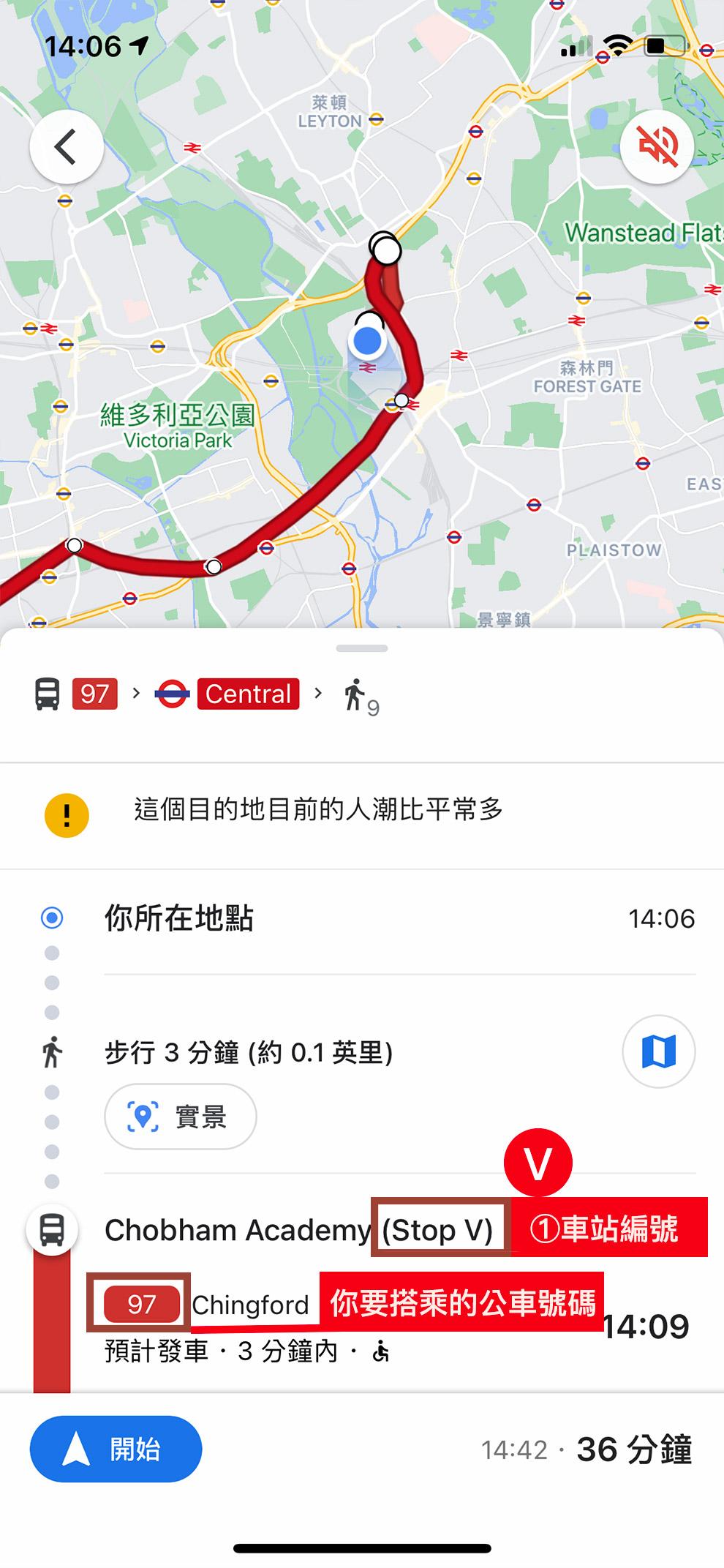 倫敦巴士 搭車攻略:Google map還是最好用的找路工具