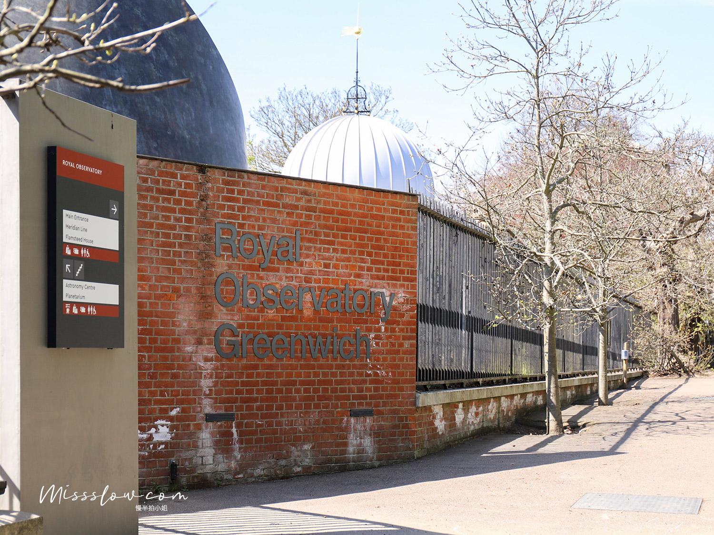 格林威治 皇家天文台Royal Observatory Greenwich