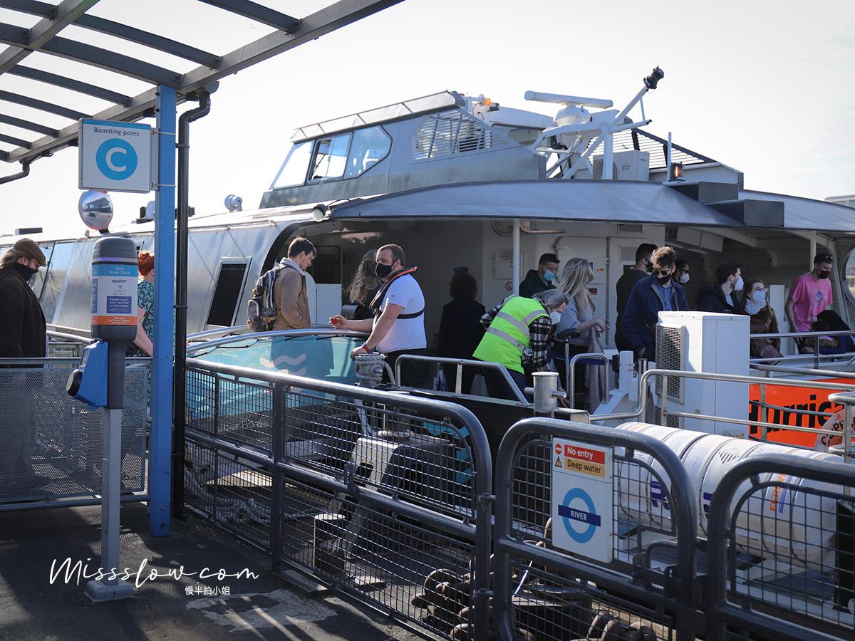倫敦水上巴士登船