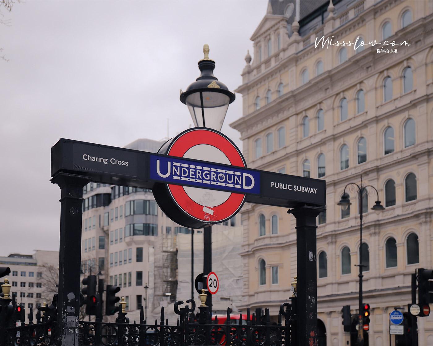 離特拉法加廣場最近的地鐵站:Charing Cross Station