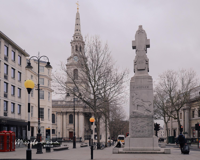 特拉法加廣場旁邊的聖馬田教堂