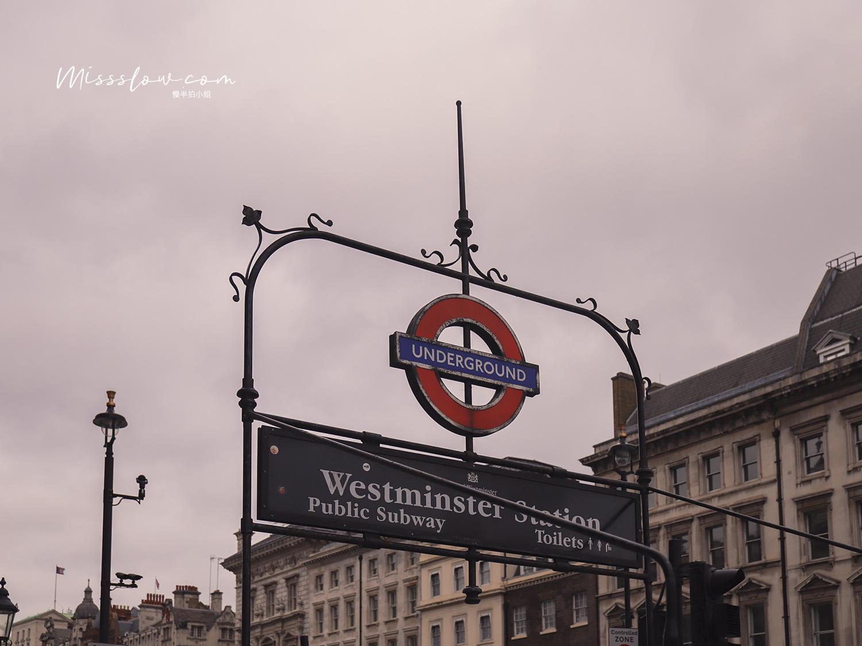 西敏寺 Westminster Abbey必看的景點介紹:西敏寺地鐵站