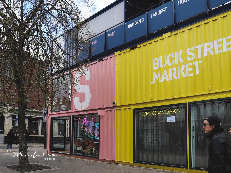 Camden Market的彩色貨櫃屋