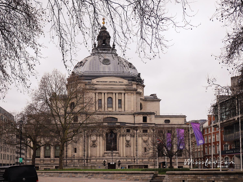 西敏寺旁邊的Central Hall Westminster