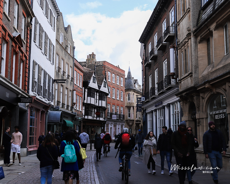 劍橋大學街景