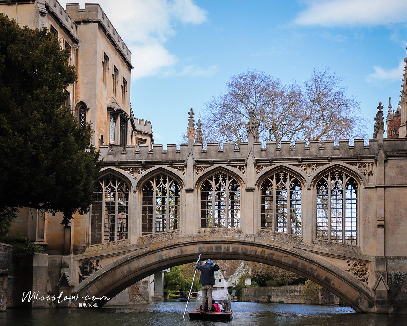 劍橋大學非常知名的嘆息橋。