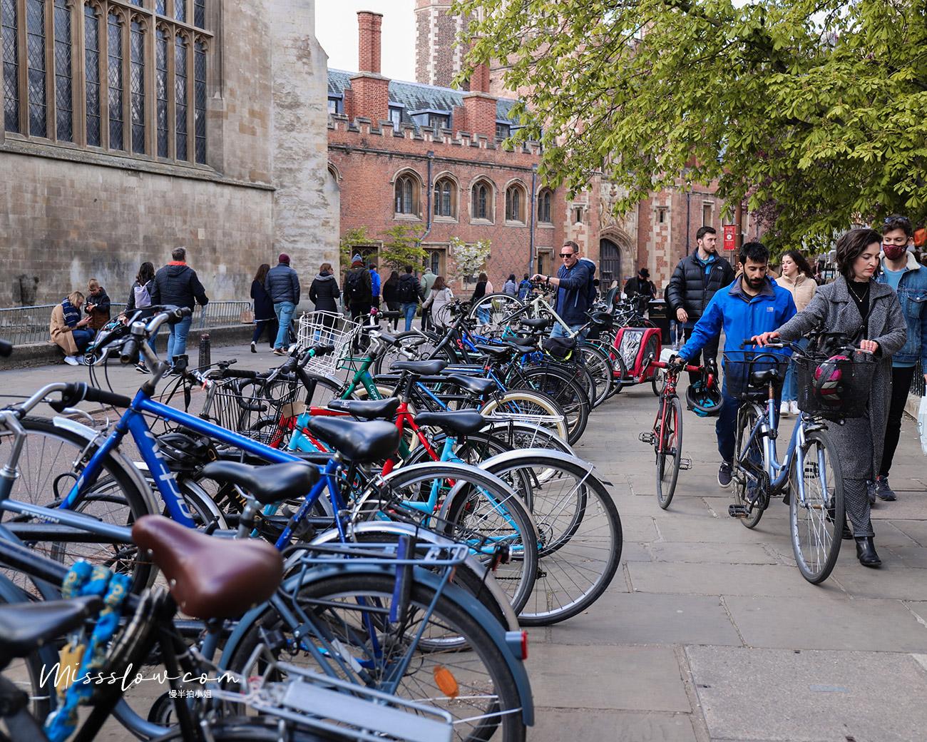 劍橋大學園區隨處可見的腳踏車