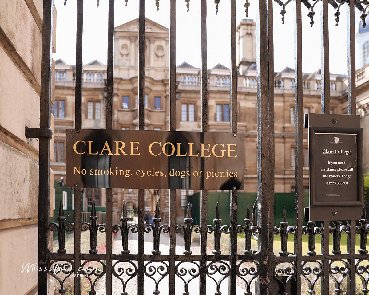 Clare Colleage 劍橋大學