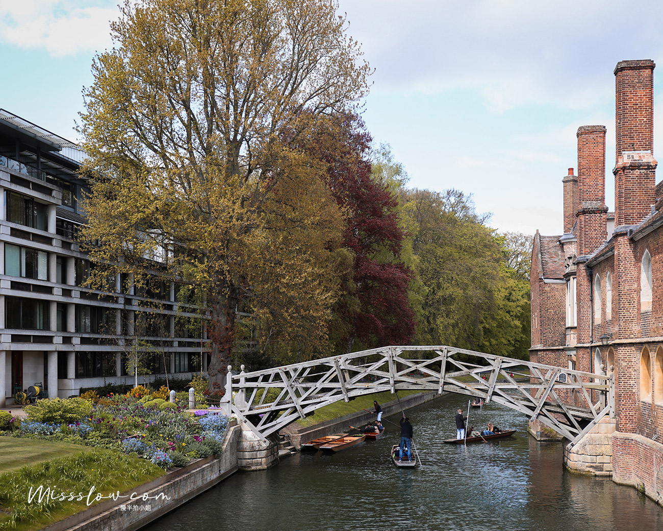位於皇后學院的數學橋。