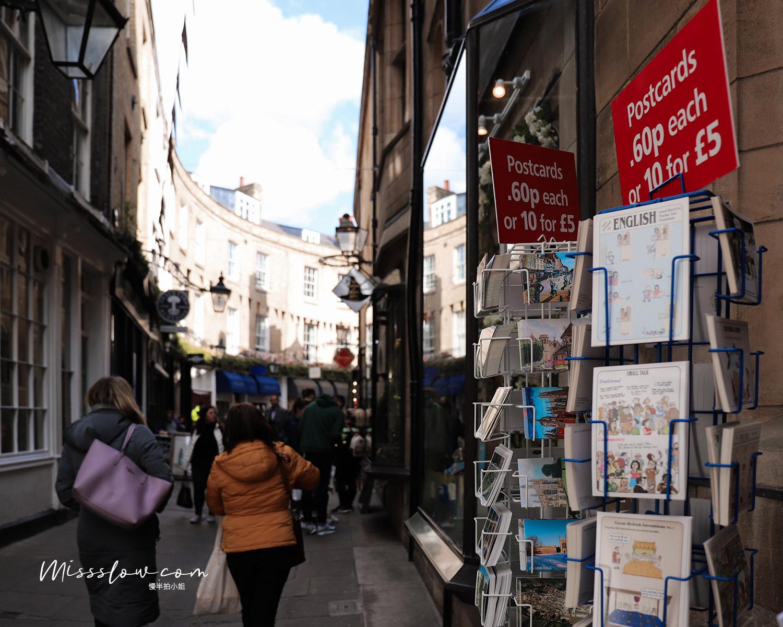 三一街(Trinity Street)上的紀念品小店