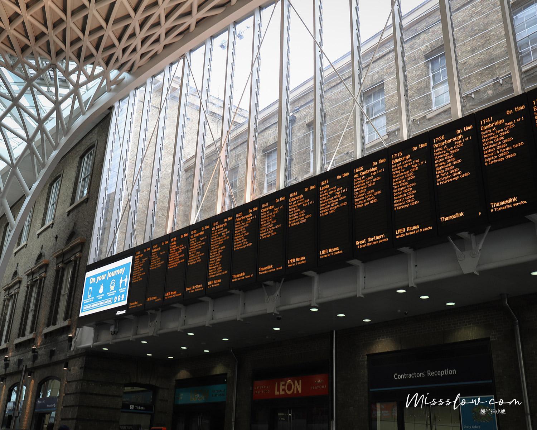 Kings Cross國王十字裡的火車時刻表,確定一下要搭乘的火車所在月台