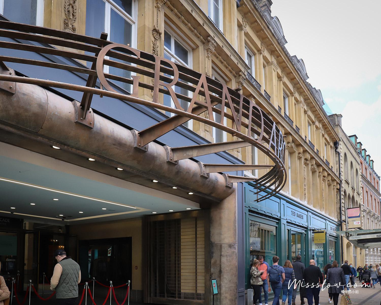 劍橋大拱門Grand arcade商店街