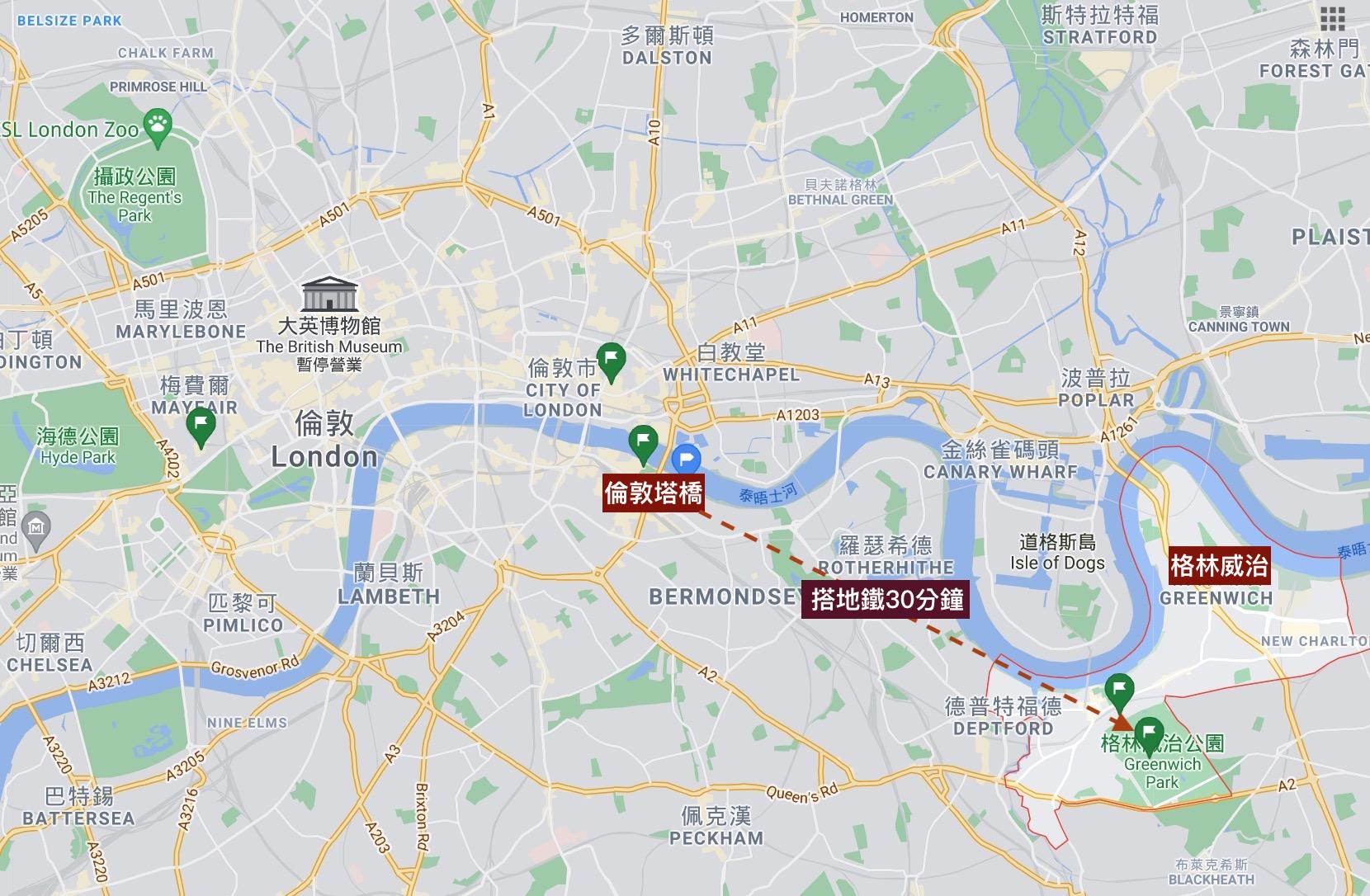 從倫敦市中心搭地鐵到格林威治,只要30分鐘。
